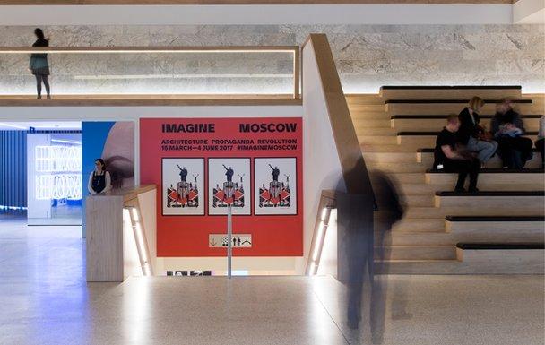 Imagine Moscow, Design Museum